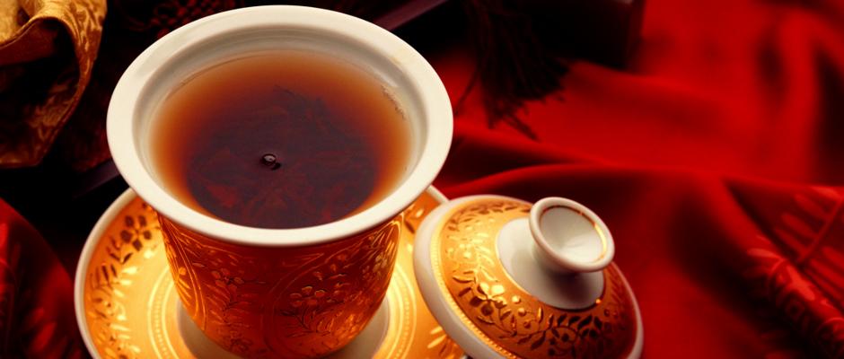 چای وج